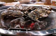 2020.1 山东 烟台 牟平  冬天是吃海蛎子的好季节,鲜美多汁,肉满肥大,虽然饭店里蒜蓉粉丝、蒜