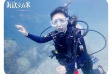 这次在仙本那完成了人生第一次深潜…感觉特别棒