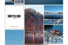 北海道最爱洞爷湖住进最佳观景酒店 北海道的道南线,面面最爱的地方就是洞爷湖,大概是因为它远离喧嚣和人