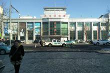 我到过的汽车站(12)杜尔伯特客运总站,黑龙江省-大庆市-杜尔伯特蒙古族自治县-塔拉街