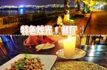 """赏""""顺化的灵魂""""香江美景,品越南特色烛光晚餐 推荐理由: 顺化香江是越南顺化自然景观的重要组成部分,"""