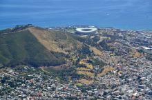 南非开普敦的绿点球场是南非世界杯时期的主要场馆。整个球场坐落在海边,像一个巨大的碗,这里现在也是南非