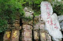 张家界武凌源国家森林公园。中国最美之山水奇石景观!百闻不如一见!