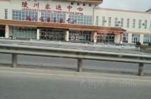陵川·晋城