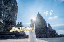 火山下的神庙,竟然撞脸吴哥窟 🌟与 婆罗浮屠 一样,普兰班南神庙也是以火山岩建造,墙壁上布满精美的浮