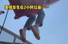 高空挑战|在268米的高空俯瞰郑州     中原福塔,位于河南省郑州市航海东路与机场高速交汇处机场高