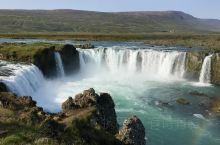 Godafoss众神瀑布。 司机大姐觉得这是冰岛最美的地方,而今天天气太好居然没有风终于没有风,是得
