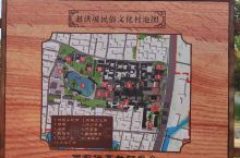 商丘赵红坡民俗文化村一日游。