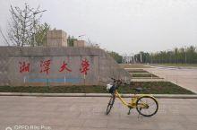 """湘潭·湘潭大学  位于湘潭雨湖区北二环路,到市区有点距离,所拍图片在湘大南门,有机会多走动走动以""""地"""