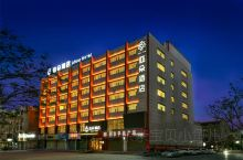 最近和同事又来到了沧州出差,那酒店住宿就成了必须。不得不推荐一下这家酒店,能让你出差的这段时光住得安