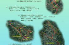 英西峰林三天游旅游攻略