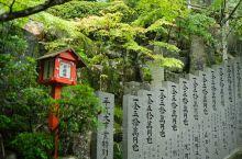 【日本】宫岛大圣院 虽然没有严岛神社有名,但是大圣院也有很多可以参观的地方。正式名称为多喜山水精寺大