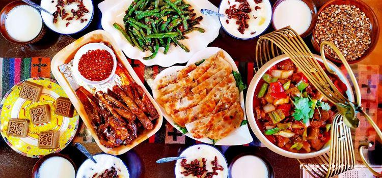 烏澤林卡藏餐府2