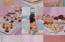 打卡少女心 首尔style nanda满足你  小时候就喜欢酷酷的黑白色,可越是长大,越对粉红色着迷
