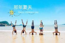每年夏天,我们都要与大海有个约会[爱心][爱心] 或近或远,或美或简,都是对夏天的交代, 嵊泗列岛,