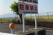 ✈特殊的一日游之冈山机场  ✈一、游玩指南  第二次来到日本了,这次是和好朋友来到日本的,感觉日本的