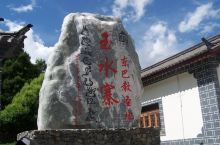 玉水寨风景区位于丽江古城北12KM处,玉龙雪山山下,海拔2500米。玉水寨是丽江古城河水主要源头之一