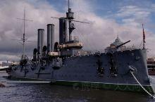 十月革命一声炮响一一阿芙乐尔号巡洋舰。