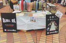 冈山县的繁华街区——表町商店街 表町商店街是冈山县人气最旺的繁华街,整条街道交通设施便利,不仅有商店