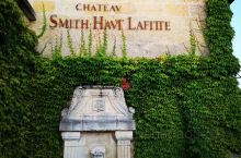 参加chateau Smith Havt Lafitte城堡 的盲品晚宴,波尔多之行难忘的纪念!