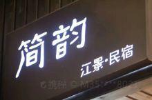 湖南必体验丨大美凤凰古城游玩攻略 推荐理由:   说到凤凰古城,脑海里会浮现出这些景象,气势磅礴的古