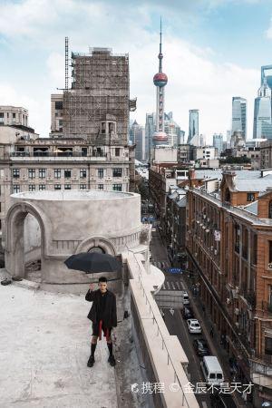 上海,推薦