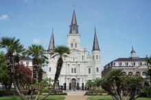 美国路易斯安那州的新奥尔良市,之前只知道新奥尔良烤翅,来了才发现原来美国南部竟然有这么美的一座城市。
