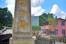 畹町桥 畹町桥位于畹町口岸,是中缅两国的国界桥。畹町桥长21.7米,宽3.8米,高9米,以方木铺为桥