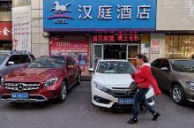 汉庭西宁力盟步行街店(原汉庭西宁商业巷步行街店)离青海省博物馆不远,附近商铺林立,属繁华市区。前台和
