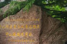 南京中山陵位于江苏南京市区,是伟大的革命先行者孙中山先生的陵墓,灵柩于1929年6月1日奉安于此。1