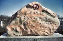 """一座古老而富有传奇色彩的桥---单桥。位于沧州献县,于2012年创下""""世界最长的不对称石拱桥""""的世界"""