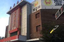 青海省西宁市 随手拍街景