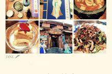 大理旅行&云南特色美食餐厅•段公子  从天龙八部影视城回来,去到段公子家吃饭,仿佛又进入到了影视城的