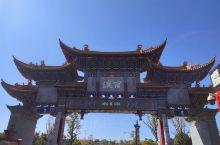 官渡古镇和云南文学艺术馆,浓浓的文化气息,让人流连忘返!