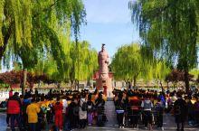 """河南汤阴羑里城。""""文王拘而演周易 仲尼厄而作春秋……""""汤阴羑里城遗址,世界最早的国家监狱遗存,周易文"""