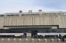 青州,古九州之一。历史悠久,曾见证了六座古城的兴衰,现在的青州古城是2011年修复的。万年桥,天主堂