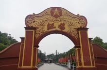 海丰县的红场红宫,是中国第一个苏维埃政权诞生地,是澎湃同志当年从事革命斗争的重要场所,是红色圣地,是