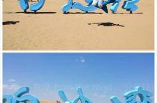 假期之旅第三天:玩嗨!响沙湾 详细地址:响沙湾位于库布其沙漠的最东端,导航:响沙湾风景区 交通攻略: