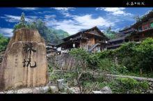 林坑村位于永嘉县的北部山区,楠溪江的源头,共有108户411人口,以毛姓为主。据传祖上为避战乱,自江