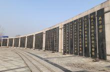 此行北京曲阜,循着孔孟的足迹,感受中国传统文化的内蕴,使人生获得教益!