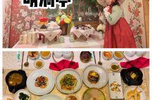 美食打卡令人满意的韩餐体验-明洞  朋友第一次来韩国玩  我就选了这家超级传统的明洞亭韩餐体验来招待