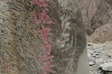 自驾游新疆到西藏219国道天路