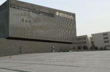 咸阳市民文化活动中心         位于西咸新区西部,即咸阳市北塬新城经七路,咸阳奥林匹克体育中心