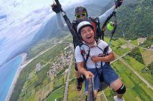 在花莲飞了起来  在 花莲·中国台湾  游玩时偶然看到有人玩滑翔伞,于是和朋友打算尝试一下。  报名