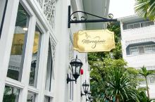 入住Away的时光非常的愉快!酒店的地理位置离塔佩门很近,我们天天都来这里拍照。入住三天每天都享受酒