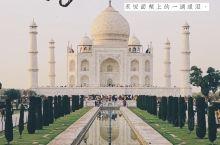 印度世界文化遗产巡礼|世界七大奇迹的泰姬陵  推荐理由: 印度诗人泰戈尔形容它是