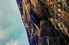【那个橘红色岩石上的空中宫殿---狮子岩】  【景点攻略】 景点介绍: 狮子岩,斯里兰卡基里亚的巨岩