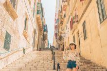 马耳他·瓦莱塔 | 穿梭于盗梦空间般的折叠城市 瓦莱塔作为马耳他的首都,也是一座欧洲文化名城,一个充
