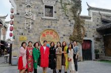 """莫愁村,位于湖北省钟祥市,因楚国歌舞艺术家莫愁女生长于此而得名,以民俗风情体验为主题,可以深度体验"""""""