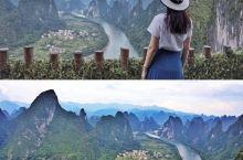 桂林阳朔小众打卡地-相公山含攻略 相公山这个地方,美妙之处在于它每一个时刻都有不同的美腻,可盐可甜。